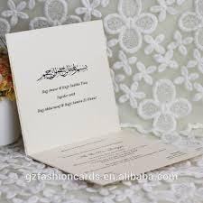 Wedding Cards Online India Cheap Wedding Invitation Cards Online Ind Matik