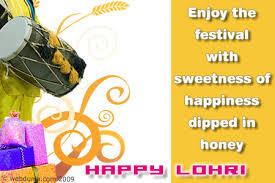 lohri invitation cards 55 most beautiful lohri wish pictures and photos