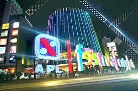 ace hardware terbesar di bandung 12 mall di bandung yang wajib dikunjungi wisatania