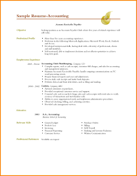 Example Of Accountant Resume by 7 Accounting Resume Objective Samples Cashier Resumes