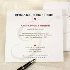 invitã e mariage mariage carte d invitation pour un mariage