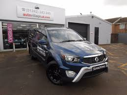 new ssangyong and subaru as well as quality used cars in