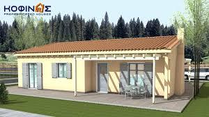 Story House by 1 Story House I 120 κοφινάς