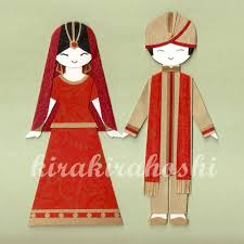 Groom To Bride Wedding Card Indian Pakistan Couple Wedding Bride And Groom Paper Doll Card