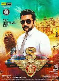 s3 the movie singam 3 movie tickets theaters showtimes and
