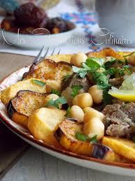 recette de cuisine alg駻ienne gratins mderbel aubergines sauce blanche cuisine algérienne le