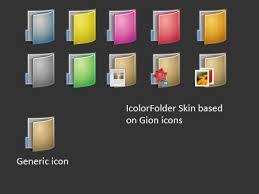 برنامج icolorfolder الملفات ... الجمال والتغيير