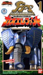 gao elephant 22 400 toys mission collectible figures