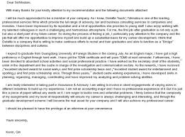 cover letter for deloitte perfect accounts receivable resume to
