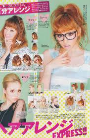 63 best japanese hair tutorials images on pinterest japanese