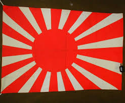 Flag Za Re Japanese Naval Rising Sun Flag