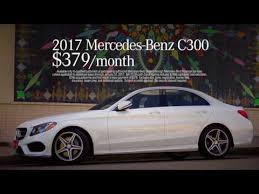 mercedes c300 lease specials 2017 mercedes c300 lease special mercedes el paso hd