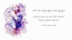 갓세븐 got7 yo モリアガッテ yo color coded lyrics rom