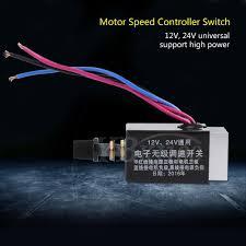 fan motor speed control switch 1pc dc 12v 24v motor speed controller switch for car truck fan