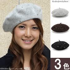 barret hat zaction rakuten global market beret shiningly kirakira jewelry