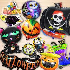 buy black bat witch pumpkin head halloween party party balloon