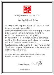 cover letter opening statements chunghwa picture tubes ltd worker rights