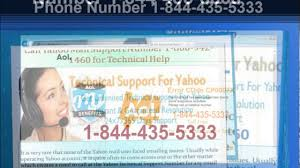 Aol Help Desk Number by 1 800 841 9269 Emails Aol Mail Technical Support