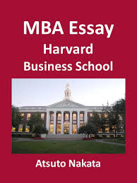 Harvard Resume Samples Pdf by Sample Resume From Harvard Business Templates