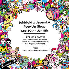 Ups Shipping Map Holiday Tokidoki