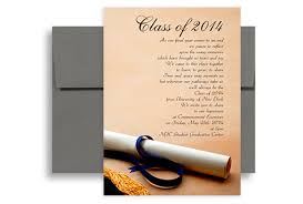 2017 invite sle printable graduation announcement 5x7 in