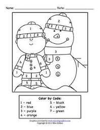 christmas addition color number christmas homeschooling