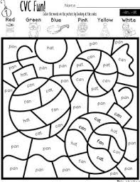 christmas coloring pages cahill u0027s creations tpt