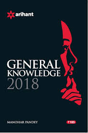 amazon in buy general knowledge 2018 book online at low prices in
