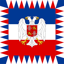 Flag Of Serbia Standard Of The President Of Serbia And Montenegro European