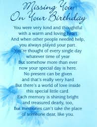 birthday quotes for husband and daddy wishing you a very happy