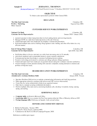 Retail Resume Objective Job Resume Objective Security Officer Resume Objective Are Really