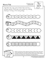 worm u0027s pals u2013 fun math worksheet on patterns for 1st graders