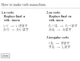 genki online verb adjective conjugation practice nihongo eな