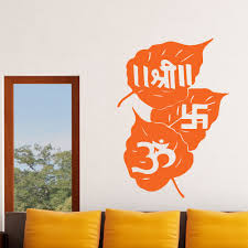 religious shree om swastik vinyl wall decal stickers easy