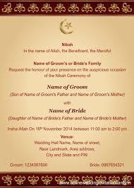 muslim wedding invitations shadi cards sle wally designs