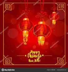 lantern new year new year lantern festival poster design stock vector