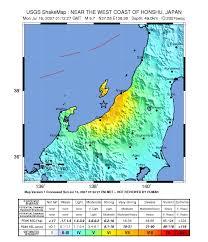 2007 Chūetsu offshore earthquake