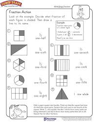 Education In Resume Sample by 4th Grade Math Pearson Education In Resume Sample With 4th Grade