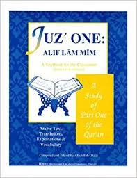 film 3 alif lam mim bluray a study of juz one alif lam mim for the classroom comprehensive