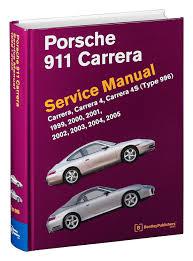 porsche 911 type 996 service manual 1999 2000 2001 2002 2003