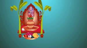 Vastu Invitation Card Gruhapravesam Invitation Youtube