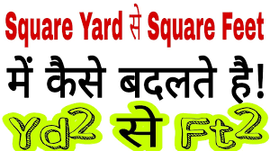 how to convert square feet to square yard how to convert feet to