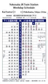 traveling around misawa japan yokosuka naval base