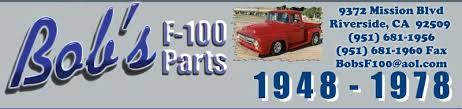 1953 ford truck parts about bob bob s f100 parts 951 681 1956