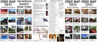 imagenes tokyo japon free maps of tokyo chiyoda ward yes in japan