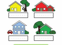 preschool reading worksheets u0026 free printables education com