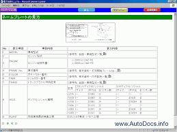 toyota mark x grx12 service manual repair manual order u0026 download