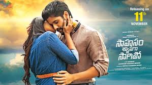 sahasam swasaga sagipo movie tickets advance booking online opened