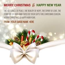 merry blessings wishes 2017 best business plan template