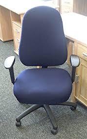 housse pour chaise de bureau tournante pivotante housse seulement